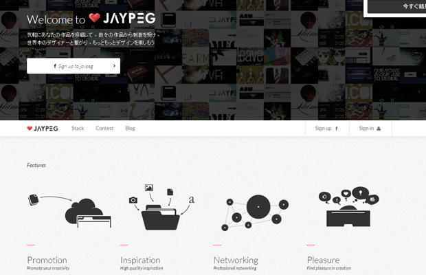 06-jaypeg-japanese-website-interface-layout