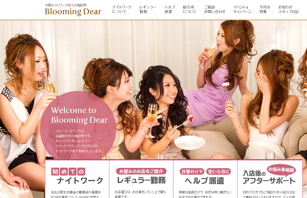 14-blooming-dear-japanese-wedding-planning