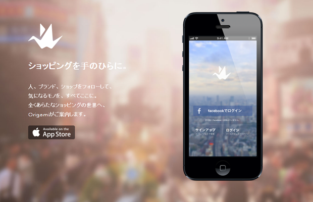 15-origami-iphone-app-website-japanese-layout