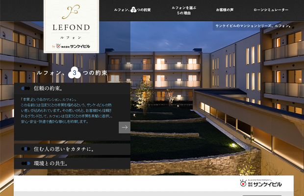 17-lefond-japanese-realestate-buildings-website