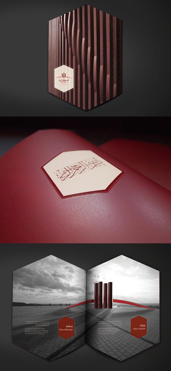 12-beautiful-brochure-design