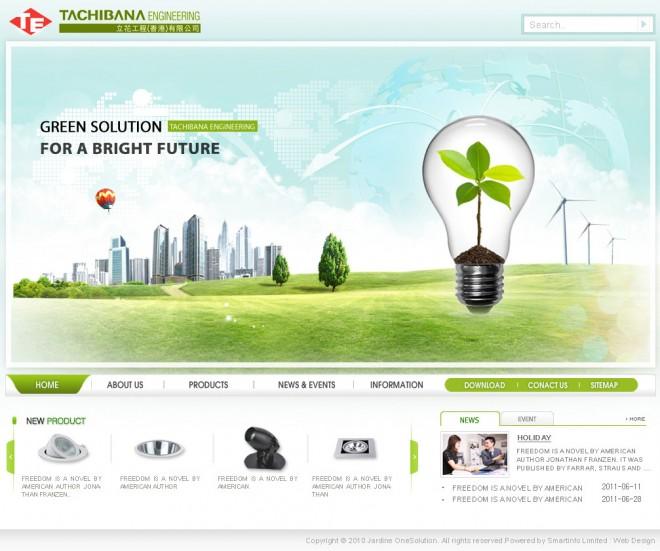 21-tachibaba-corporate-website-design.preview