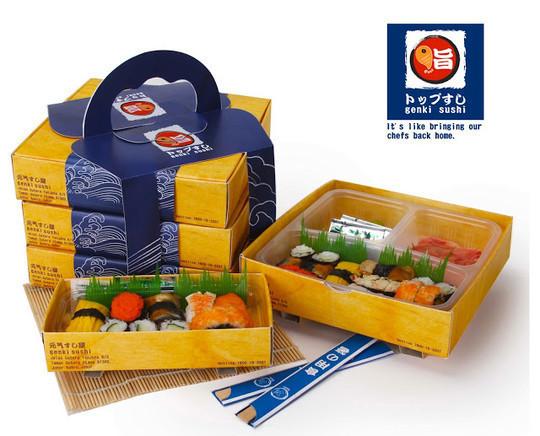 packagingdesigns18