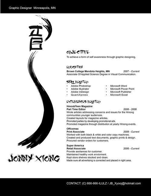 resume-design-12