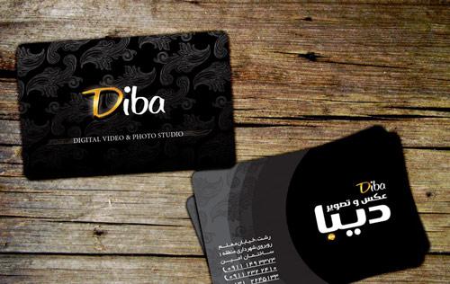 diba-business-cards