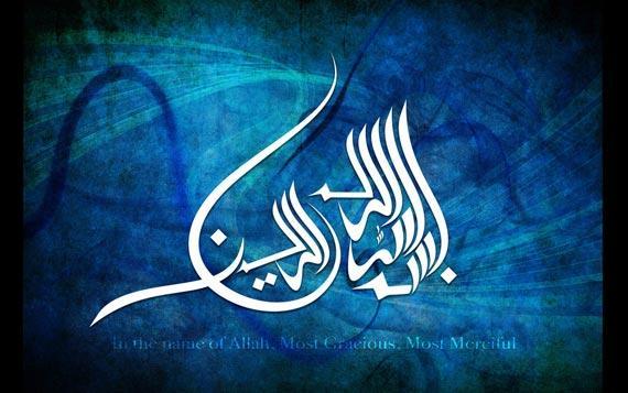 arabic-calligraphy10