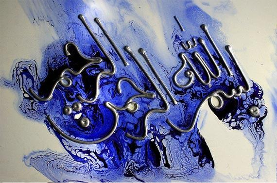 arabic-calligraphy15