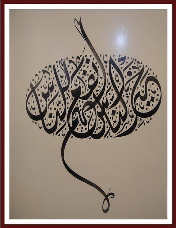 arabic-calligraphy16
