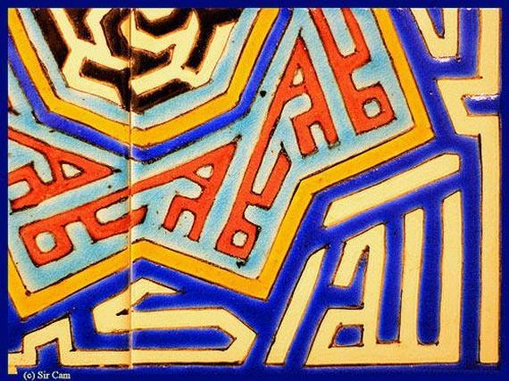 arabic-calligraphy19