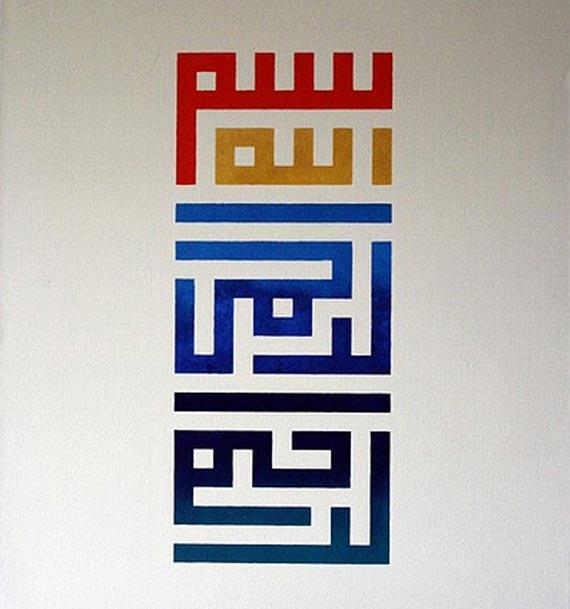 arabic-calligraphy33