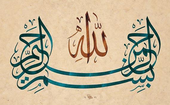 arabic-calligraphy36
