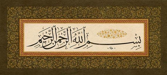 arabic-calligraphy37