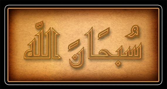 arabic-calligraphy38