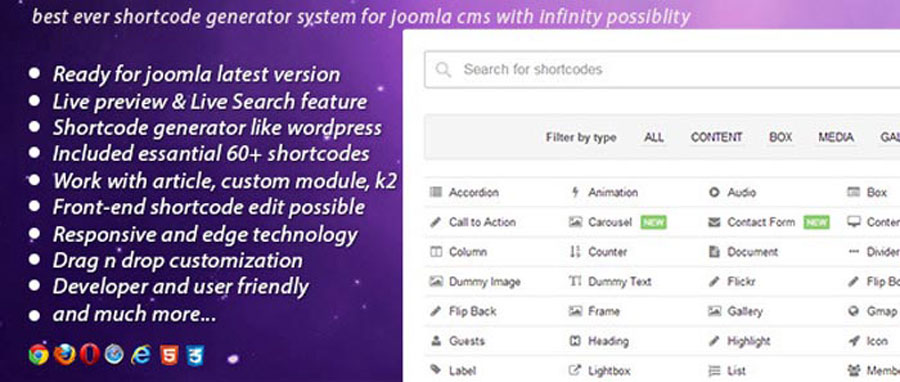shortcode-ultimate-joomla
